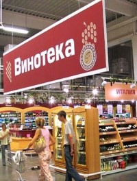 Russia seen becoming Europe's largest consumer market by 2008