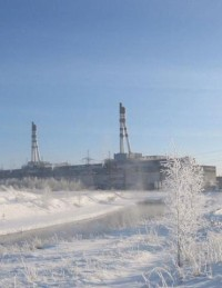 Nordic Investment Bank leaves door open to Ignalina nuclear investment