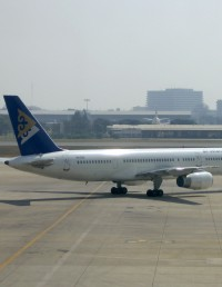 Turbulence ahead for Kazakh carrier Air Astana