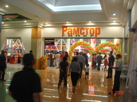 BRICKS & MORTAR: Central Asia's biggest mall opens in Almaty