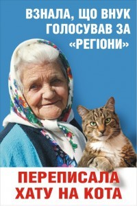 Spoof ad in Ukraine puts cat amongst the pigeons