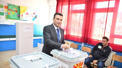 Macedonia's governing Social Democrats gain landslide victory in crucial local election
