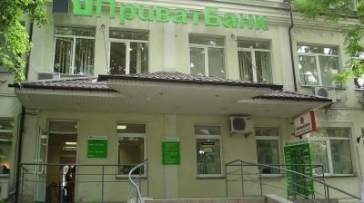 Privatbank Eurobond holders may be compensated