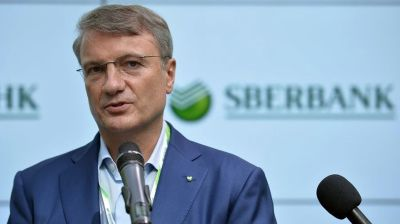 Sberbank and CEO Gref hit with $750mn corporate raiding lawsuit