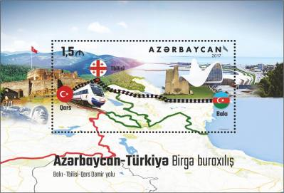 COMMENT:  The Turkey-Georgia-Azerbaijan trilateral