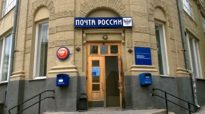 VTB and Sberbank go head-to-head with the arrival of a Russian postal bank