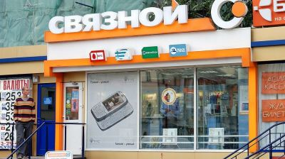 Fierce competition in Russian telecoms likely to lead to sector consolidation