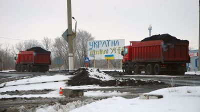 Ukraine declares emergency in energy sector amid coal blockade