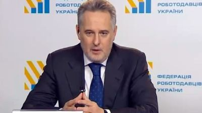 Vienna court upholds US request to extradite Ukrainian oligarch Firtash
