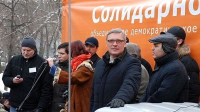 MOSCOW BLOG: Caught with its pants down, Russia's opposition blows up