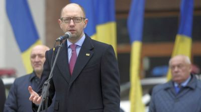 Ukraine PM resigns paving way to Groysman-headed cabinet