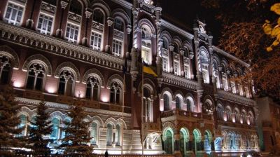 COMMENT: Rebuilding trust in Ukraine's financial system