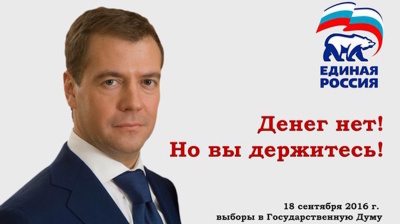 Russian PM Medvedev proposes hiking income taxes for first time since 2000