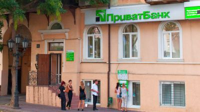 Ukraine injects $4.1bn into nationalised PrivatBank's equity