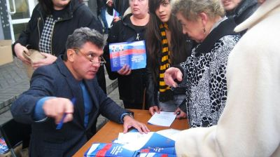 Russian investigators close Nemtsov murder case