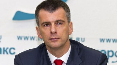 Russian tycoon Prokhorov forced into fire sale of his assets