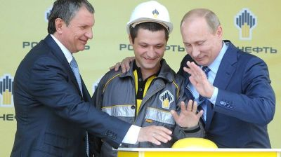 Russia's Rosneft sells 19.5% to Glencore, Qatar in surprise privatisation turnaround