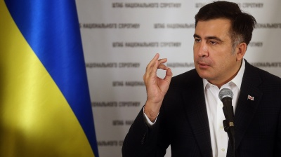 KRUK REPORT: Saakashvili is stripped of Ukrainian citizenship as Poroshenko's re-election campaign gets underway