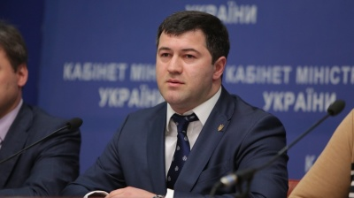 Ukraine government dismisses suspended tax chief Nasirov