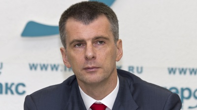 Prokhorov reportedly in talks to sell stake in Russian bank Rencap to Chinese firm