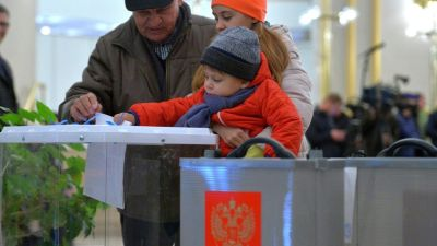Kremlin's United Russia secures record majority in Duma elections