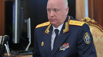Russia's most feared cop Bastrykin reportedly resigns
