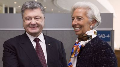 IMF chief joins US calls for faster Ukraine reforms