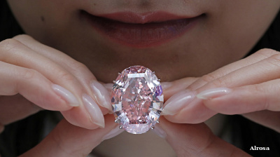 Russia's Alrosa boasts biggest pink diamond of all time