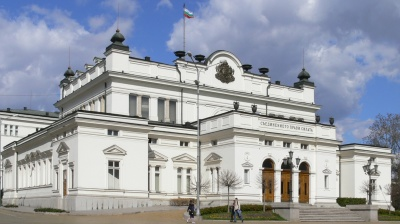 Opposition lawmakers file no-confidence motion against Bulgaria's government