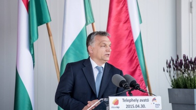 Hungary eyes second investment grade in the autumn