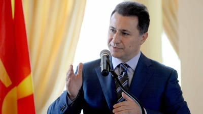Macedonian ex-PM Gruevski appears in court in demolition case