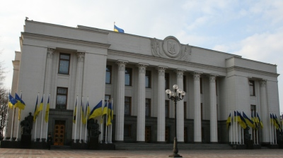 Ukraine parliament approves state budget for 2017