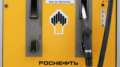 Rosneft-led group acquires India's Essar Oil for $13bn