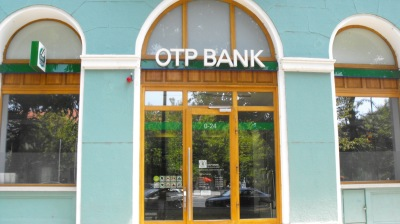Hungary's OTP on the lookout for acquisitions as it eyes return to profit