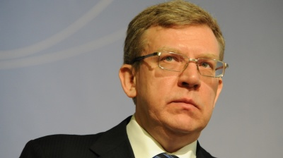 MOSCOW BLOG: Speculation grows about Kudrin rejoining Russian government