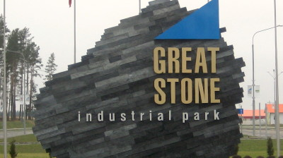 Great Stone industrial park is the great hope for the Belarus government
