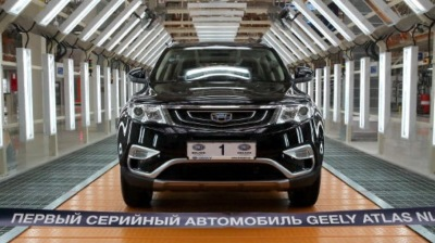 Geely's Belarus car plant begins series production