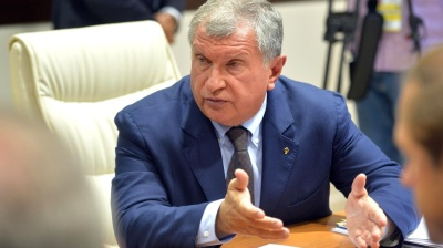 Rosneft privatisation is a coup for the Kremlin, less so for Sechin
