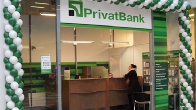 How PrivatBank billions vanished through Alpine