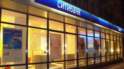 Citigroup retrenches in Russia as recession, anti-US sentiment bites