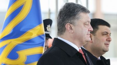 Poroshenko ally Groysman on track to be Ukraine's next PM