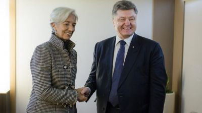 Ukraine's IMF deal in limbo as political crisis rumbles on