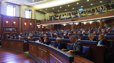Kosovo to hold early elections after government loses confidence vote