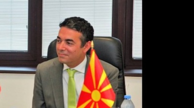 Macedonian foreign minister to meet Greek peer in attempt to solve name dispute