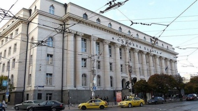 Bulgarian prosecutors investigate state energy regulator