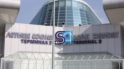 Bulgarian cabinet terminates concession procedure for Sofia Airport