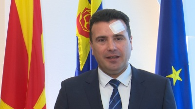 Macedonian president again asked to give mandate to Zaev to form government