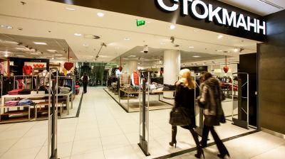 Second half of 2015 sees decline in Russian shopping activity slow