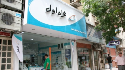 France's Orange declares interest in buying into Iran's largest mobile network