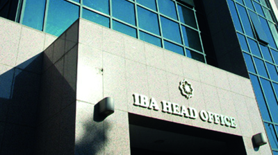 IBA's default expected to damage Azerbaijan's international reputation